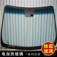 电加热防雾玻璃除雾玻璃供应