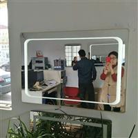 厂家直销多功能时间温度功能镜子