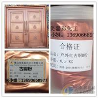 供应玻璃工艺专用铜金粉皮革涂料青金粉
