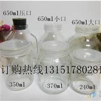 玻璃瓶240ml组培瓶350ml组培瓶植物培养瓶