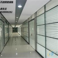 天津办公玻璃隔断