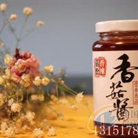 香菇酱瓶仲景香菇酱瓶210克玻璃瓶