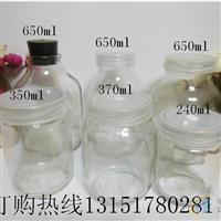 药用植物培养瓶药用植物组培瓶育苗瓶650ml玻璃瓶