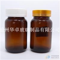 沧州华卓生产250ml棕色广口玻璃瓶 无气泡 无外观缺陷