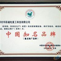 EVA夹胶炉 玻璃夹胶炉潍坊华跃重工科技有限公司
