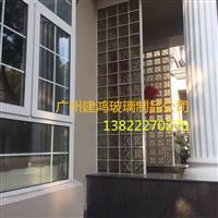 广东哪里可以买到空心玻璃砖