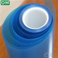 深圳供应双层无气泡pet硅胶保护膜涂布保护膜厂家直销
