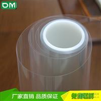 深圳供应双层无气泡pet硅胶保护膜涂布厂家供应