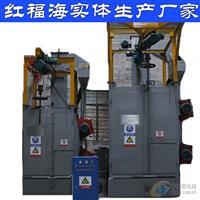 佛山抛丸机厂家汽车配件电机壳表面处理喷砂机