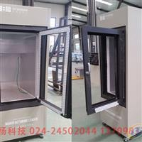 门窗隔音保温防水隔热性能检测