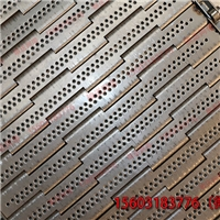 输送平安彩票pa99.com、颗粒用不锈钢铁板传送带生产厂家
