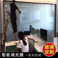 新型智能调光玻璃