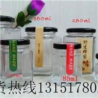 玻璃瓶380ml酱菜瓶六棱酱菜瓶六角酱菜瓶