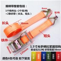 玻璃捆绑带,吊带,玻璃架捆绑器,紧固器