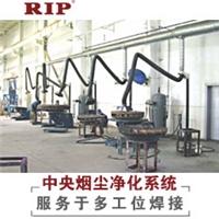 多工位焊接烟尘净化器