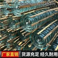 厂家批发生产U100B/146玻璃绝缘子型号