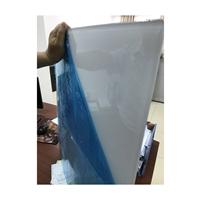 三明采购-电壁炉弯钢丝印玻璃