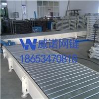 宁津威诺加工金属板链输送机械,直线输送机