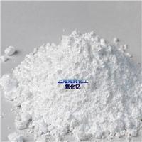 上海湘辉供应氧化钇稀土材料