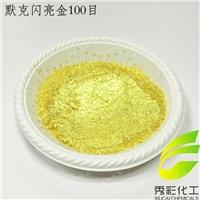 厂家直销水晶金超闪黄金粉美缝剂钻石金默克金