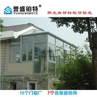 在杭州露台阳光房给身体和灵魂放个假吧