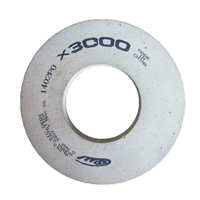 X-3000輪/拋光輪