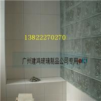 钻石纹玻璃砖 190/190/80