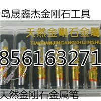 苏州供应钻石金刚笔、砂轮修整刀价格