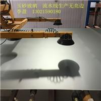 流水线生产无手印玉砂玻璃3-15mm