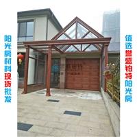 阳光房型材,铝合金水槽型材,铝合金推拉窗型材