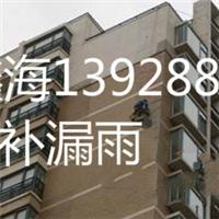 深圳改造阳光幕墙玻璃维修