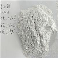 滑石粉 1250目制药滑石粉 兽药用滑石粉 造纸用滑石粉
