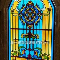 教堂玻璃低反射玻璃画