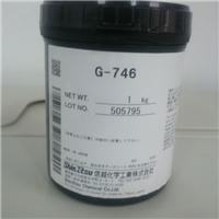 信越G-746导热硅脂 散热膏