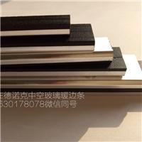 宁波 中空玻璃暖边条12A玻璃纤维德诺克现货供应
