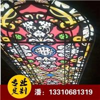 廠家直銷熱彎彩釉玻璃穹頂 教堂天花彩色拱頂
