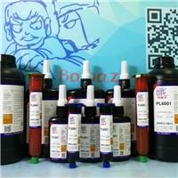 pl6001紫外线胶水,UV胶/亚克力专用胶
