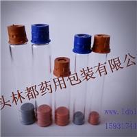 小容量中硼硅透明管制玻璃瓶