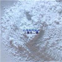 上海三氧化二銻供應價格