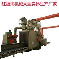 佛山喷砂机通过式抛丸机厂家钢结构货架除锈专用打沙机