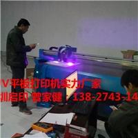 學習uv打印機的操作技術難不難