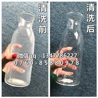供应玻璃去霉剂 发霉玻璃清洗液