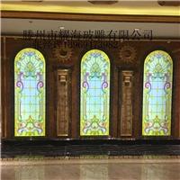 教堂玻璃喷绘写真打印厂家直销