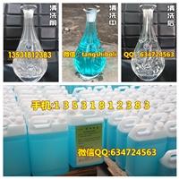 309玻璃去霉剂 发霉玻璃清洁剂