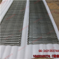 烘干泥耐高温防漏平板式输送带网