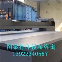 德州UV打印机厂家理光平板打印机生产工厂