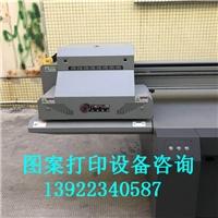 艺术平安彩票pa99.com打印机平安彩票pa99.com壁画UV打印机广州喷绘设备厂家