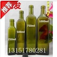 250ml橄榄油瓶500ml橄榄油瓶高档植物油专用瓶