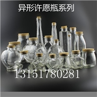 玻璃瓶工艺品