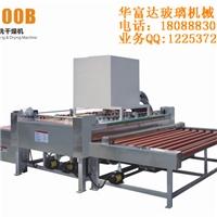 钢化玻璃厂2500型清洗机